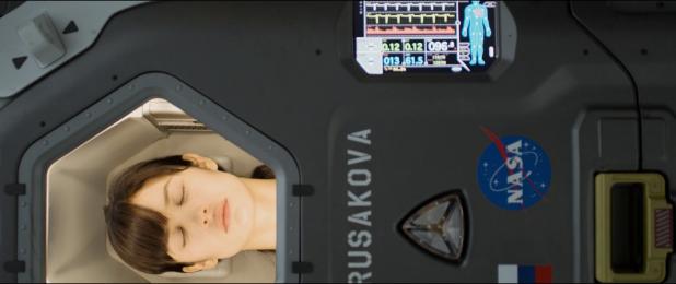 Vitals UI - Oblivion