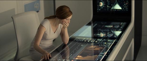 Surveillance UI - Oblivion