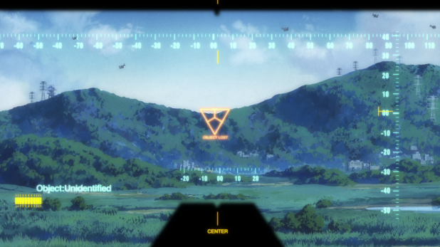 Scope UI - Evangelion